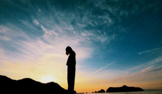 寂しい!助けて!孤独で一人ぼっち、辛い孤独感を解消するにはどうしたらいい?