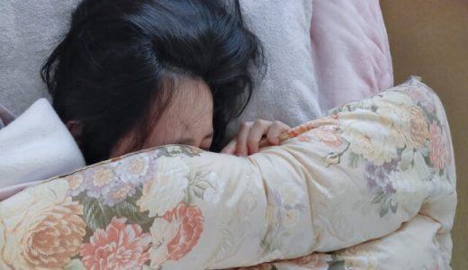 夜寝られない…。疲れてるのに夜眠れないで朝になってしまう人の対処法や過ごし方